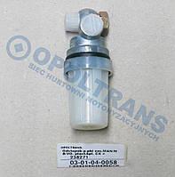 Фильтр грубой очистки топлива с отстойником MAN/MB/VO