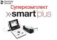 Эндомотор Х-smart plus с набором инструментов (Ендомотор Ікс Смарт Плюс / Эндомотор Икс Смарт Плюс)