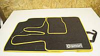 Коврики текстильные серые (обводок - желтый) новые Smart Fortwo 450