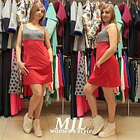 Молодежное короткое платье 181 красное