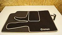 Коврики текстильные черные (обводок - светло-серый 1) новые Smart Fortwo 450