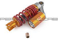 Амортизатор   JOG   235mm, газомасляный   (+ключ)   TA