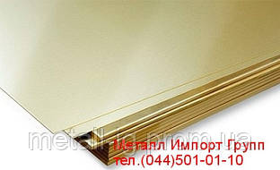 Лист латунный Л63 0,5х600х1500 мм мягкий