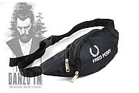 Поясная сумка бананка Fred Perry черная с логотипом