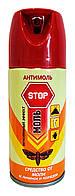 Антимоль STOP Моль инсектицидное средство от моли ее личинок и кожеедов - 150 мл.