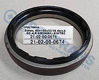 Сальник 85x105x13/18 КПП. SC.4,R GRS900/L/,SIMTEC