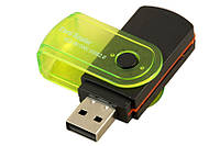 Универсальный USB кардридер (card reader)
