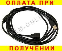 Кабель удлинитель USB-USB 3м