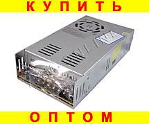 Адаптер Блок питания 12V 30A METAL