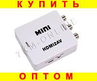 Конвертер HDMI to AV Composite RCA CVBS Video