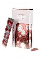«Тетрардиол» при гипертонии любого происхождения, атеросклерозе,  инсульте, инфаркте, аритмии