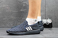 Мужские кроссовки Adidas boost 350 синие