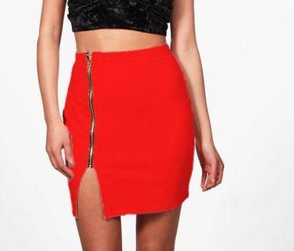 Женская юбка для прогулок