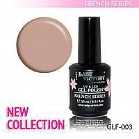 Гель-лак для французского маникюра GLF-003