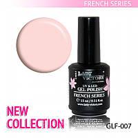 Гель-лак для французского маникюра GLF-007