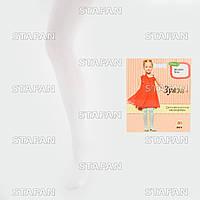 Детские капроновые колготки микрофибра Zuvei 2601-1 9-11-R