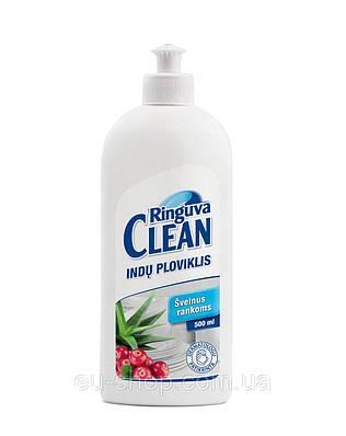 Засіб  RINGUVA CLEAN для посуду 500 мл Cranberry Scent& Aloe Extract