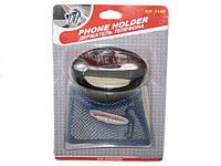 Мешочек для телефона 1440 Black/Blue/Beige (шт.)
