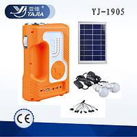 Солнечная система-фонарь Yajia YJ-1905T(SY)K (фонарь1+30,2 лампы,солн бат,радио,Power bank)