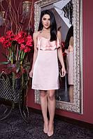 Молодежное женское платье из атласа-шелка