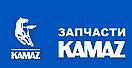 Вал коленчатый КАМАЗ ( двигатель 740)  Новый с Хранения 1989-91 года. Качество CCCP!, фото 2