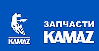 Вал коленчатый КАМАЗ ( двигатель 740) в  сборе  (производство  КамАЗ)