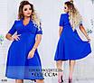 Платье V-образный вырез завышенная талия костюмка 46-48 50-52, фото 3