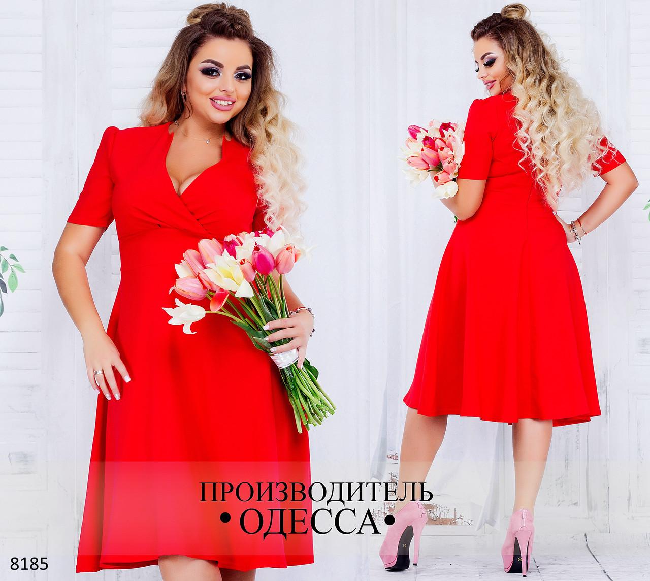 Платье V-образный вырез завышенная талия костюмка 46-48 50-52