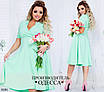 Платье V-образный вырез завышенная талия костюмка 46-48 50-52, фото 4