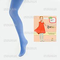 Детские капроновые колготки микрофибра Zuvei 2601-3 9-11-R