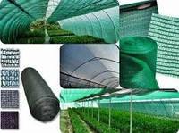 Сетка садовая затеняющая 75 % 3х50 (80гр) зеленая