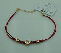 Браслет-оберег, женские браслеты обереги из красной нити с цирконием в серебре 1147