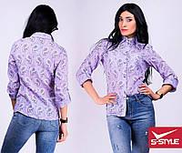 Женская рубашка с огуречным принтом