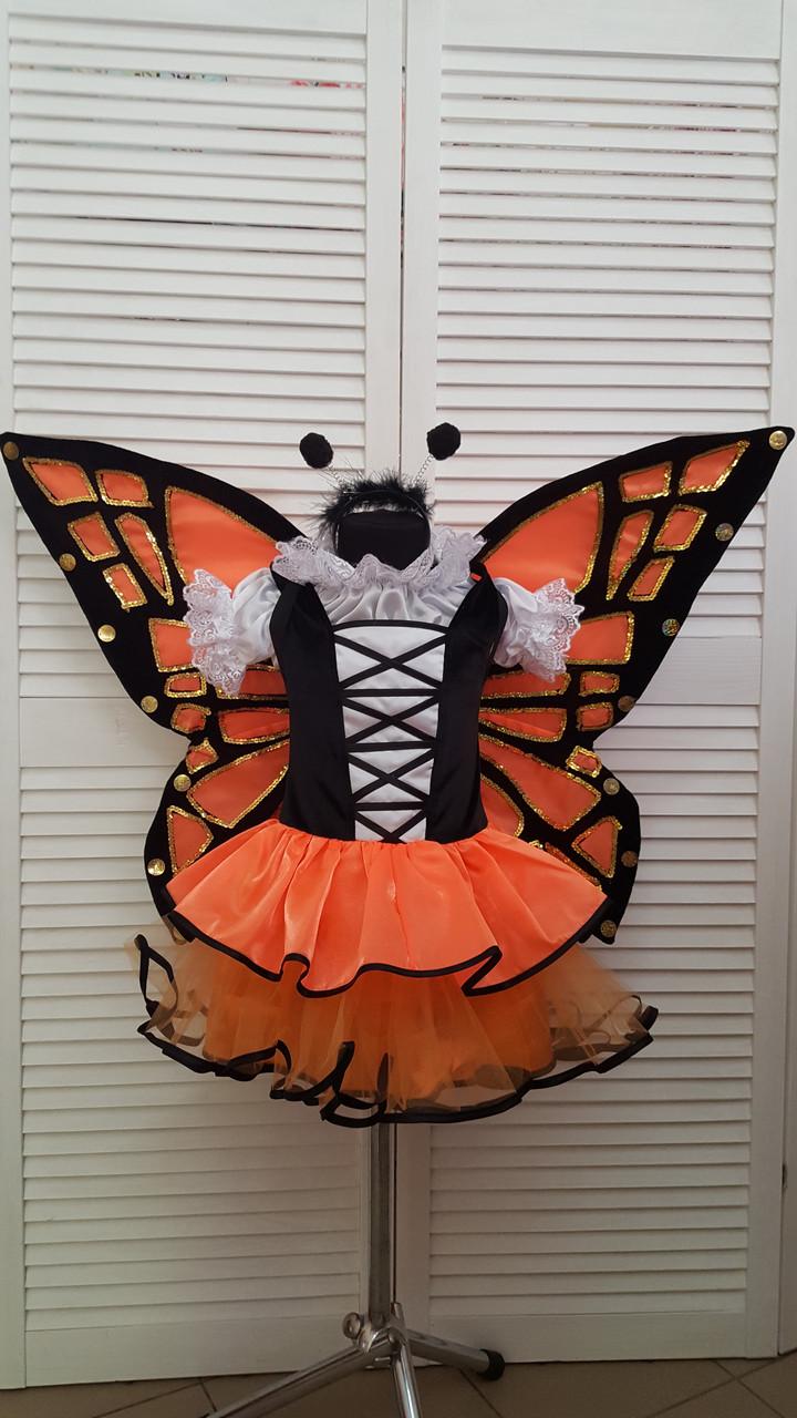 Карнавальный костюм Бабочка оранжевая - ПРОКАТ Одесса