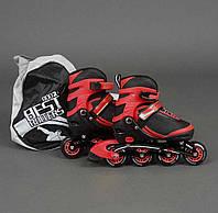 Роликовые коньки для ребенка Best Rollers
