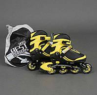 Роликовые коньки для детей желтые Best Rollers