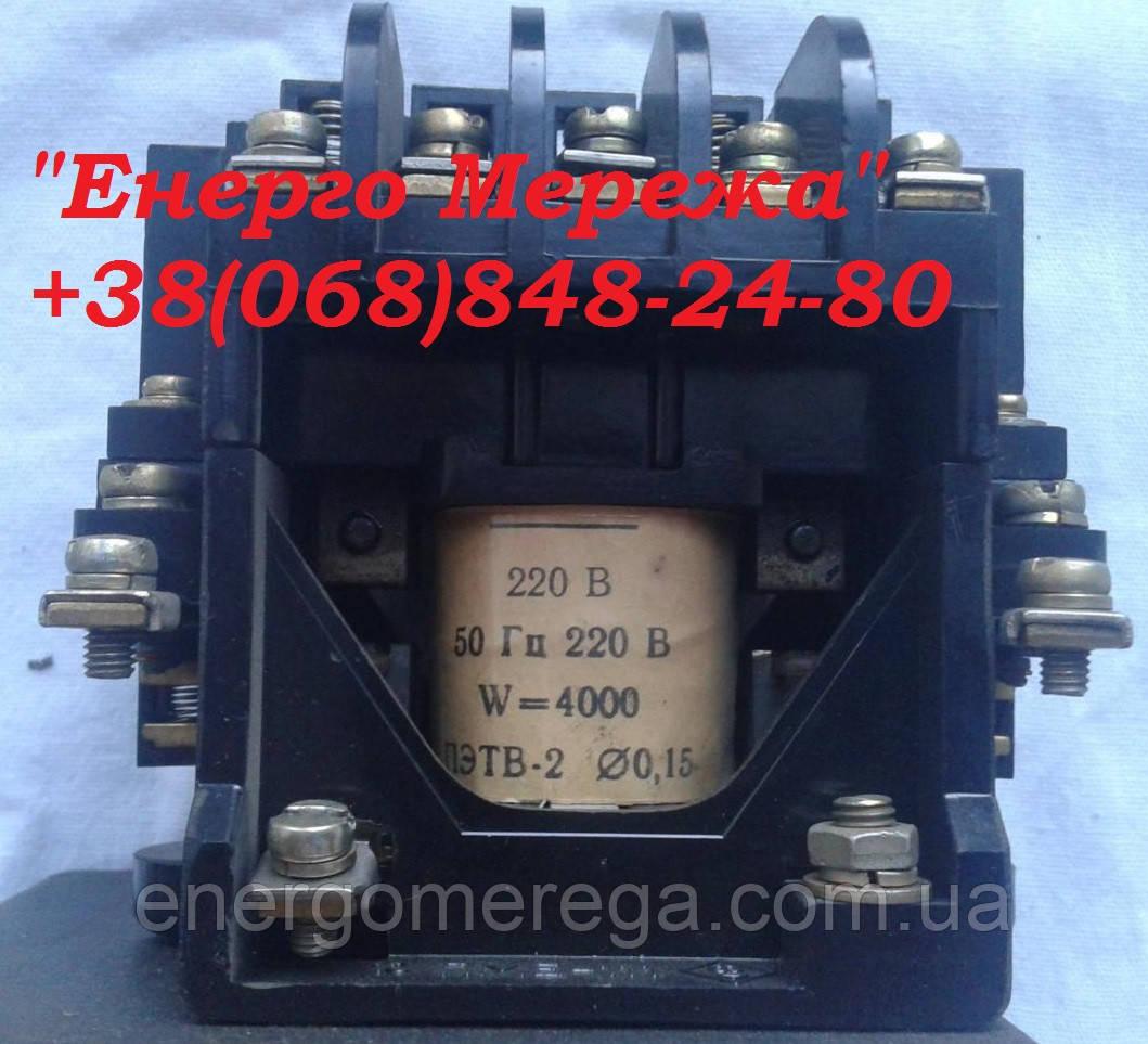 Пускач магнітний ПМЕ 111 380В
