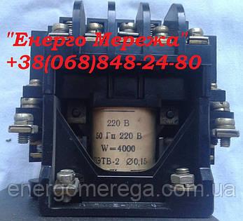 Пускатель магнитный ПМЕ 111 24В, фото 2