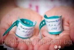 Бирка браслет для новорожденного