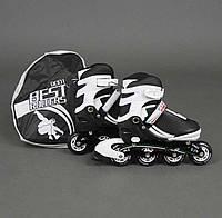 Роликовые коньки для детей черно-белые Best Rollers
