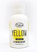 Краситель для аэрографа Criamo Желтый 60гр