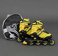 Роликовые коньки детские желтые Best Rollers