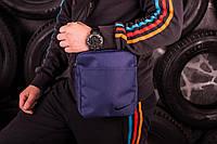 Барсетка мужская, сумка через плечо, Синий