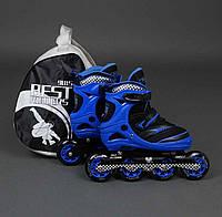 Ролики коньки синие Best Rollers