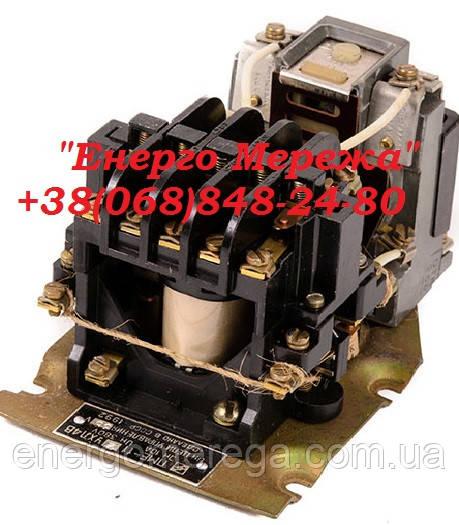 Пускатель магнитный ПМЕ 112