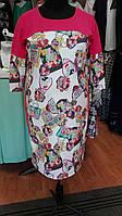 Платье розовое силуэтное молодежное 64