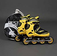 Роликовые коньки для скоростного катания Best Rollers