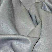 Плотная шторная ткань однотонная серого цвета
