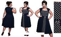 Платье женское 300лг Батал