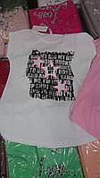 Стильная женская футболка BIG MY